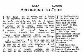 kingdom-john